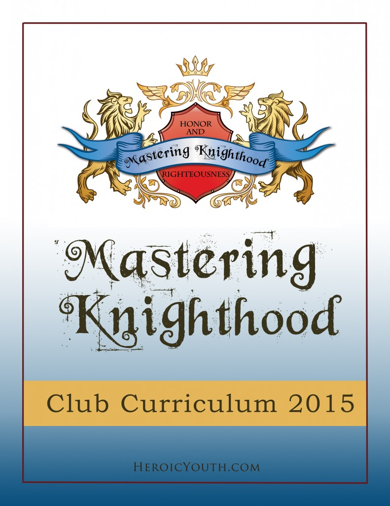 MK club curriculum cover page 2015